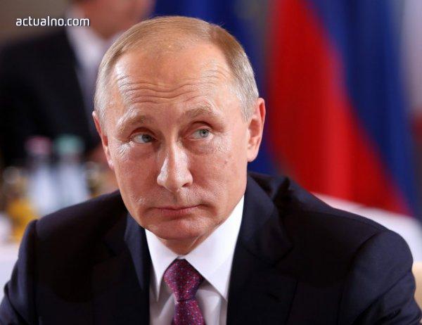 photo of Владимир Путин предложи политическо убежище на Джеймс Коми