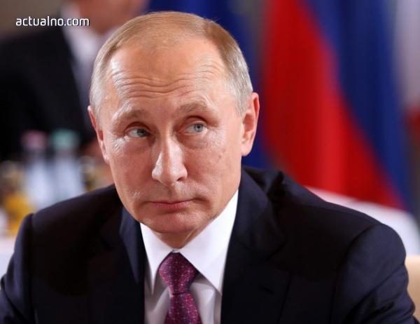 """photo of Депутатите се опитаха да смекчат термина """"заплаха"""" по отношение на Русия"""