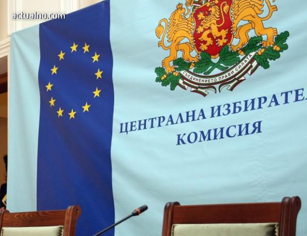 photo of ЦИК: Електронното гласуване трябва да се отложи