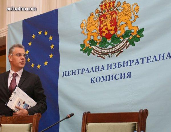 "photo of ЦИК забрани и втората книга на ""Телеграф"""