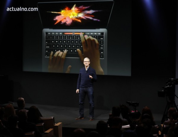photo of Apple с нов проект - фантастичен телевизионен сериал