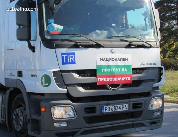 photo of Превозвачите готови да съдят МОСВ заради екотаксите за стари автобуси и камиони