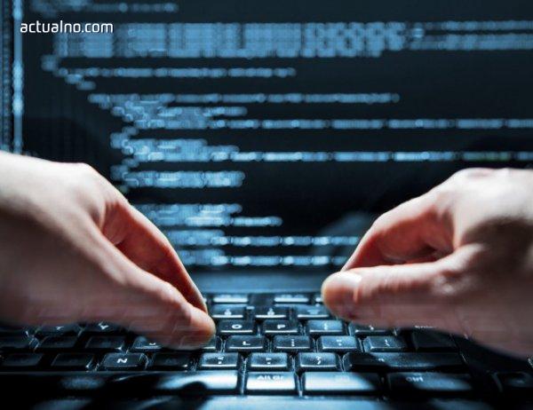 photo of Румънските служби неутрализираха хакерска атака