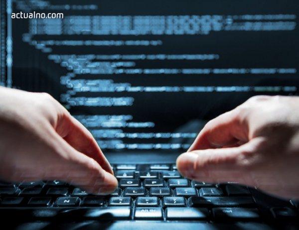 photo of Безпрецедентна кибератака порази компютрите на стотици организации и компании в целия свят
