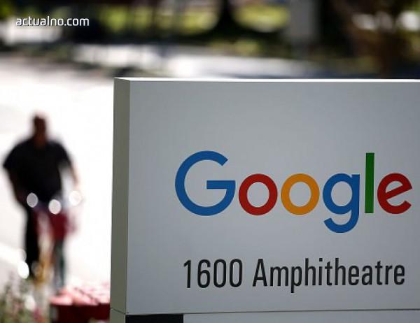photo of Иск срещу Google, защото компанията дискриминирала белите мъже