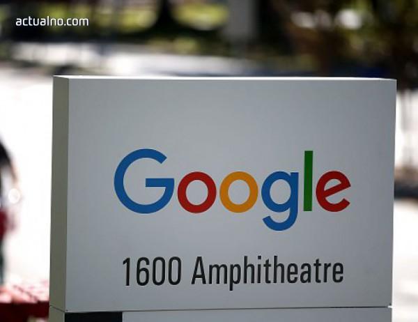 photo of Нов продукт на Google променя света на рекламата