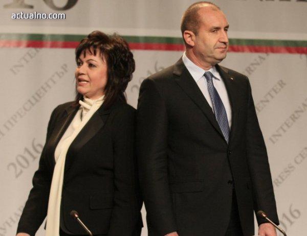 photo of Нинова и Радев срещу Борисов 0:3!