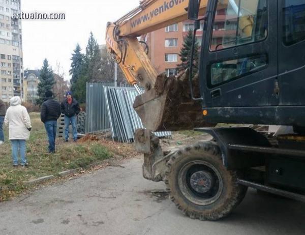 """photo of Пак протест в София заради застрояване - в """"Младост"""" 1"""