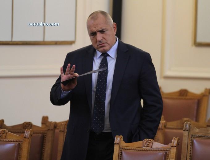 photo of Сърдитко Бойко - поуките от два управленски мандата на ГЕРБ*