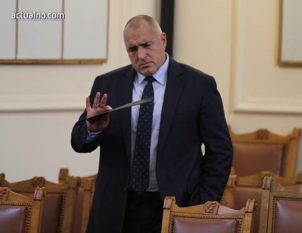 """photo of Депутат от ГЕРБ оправда със стрес думи на Борисов, че има сеизмичен риск за АЕЦ """"Белене"""""""