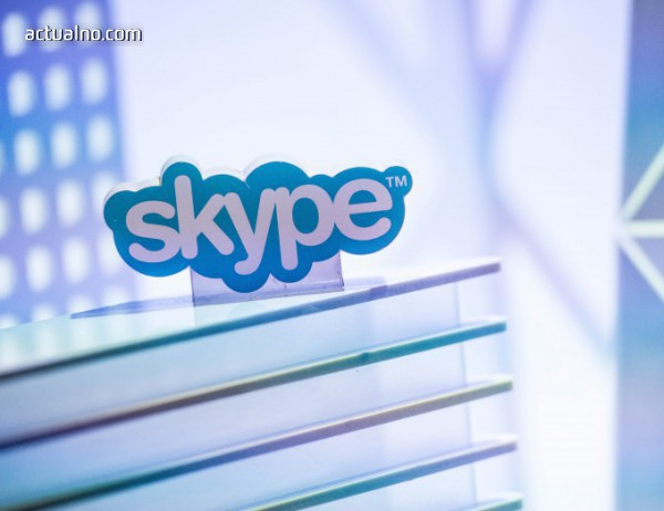 photo of Skype се срина