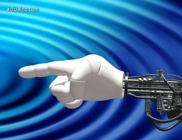 photo of Дубай вече използва роботи-полицаи (ВИДЕО)