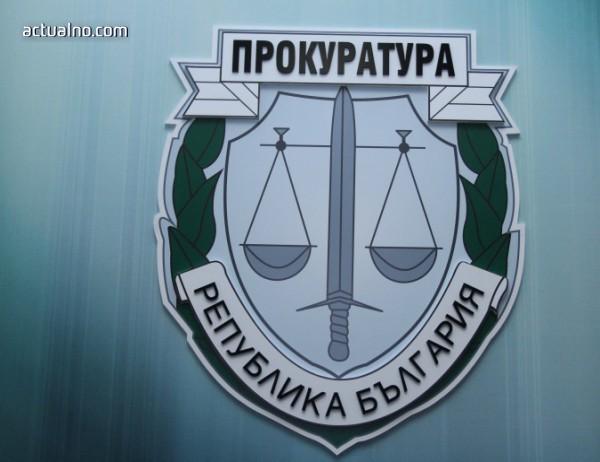 """photo of Образуваха досъдебно производство за престъпление в детска градина """"Брезичка"""" в Бургас"""