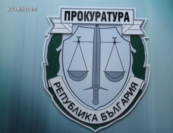 "photo of ГЕРБ внася сигнал до прокуратурата за ""Мездрагейт"""