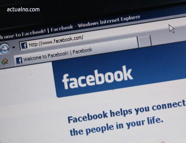 photo of Facebook към медиите: Приемете или напуснете