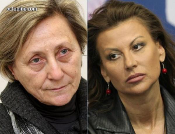photo of Робева срещу Раева, рунд пореден