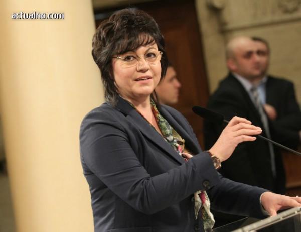 photo of Корнелия Нинова избяга от лична подкрепа за Станишев заради Истанбулската конвенция
