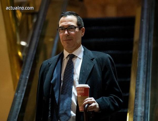 photo of Финансовият министър на САЩ иска орязване на парите за Световната банка и МВФ