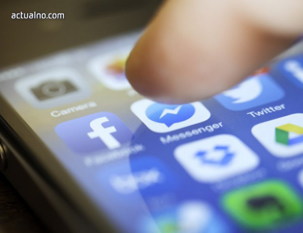 """photo of Facebook чисти приложения и ги ограничава по критерий """"време"""""""