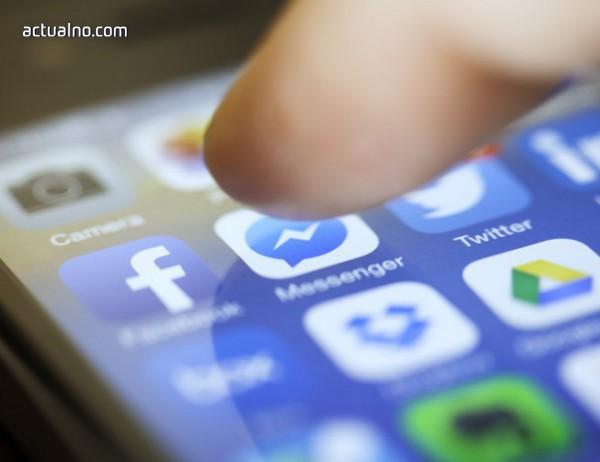 photo of Facebook се срина в цял свят