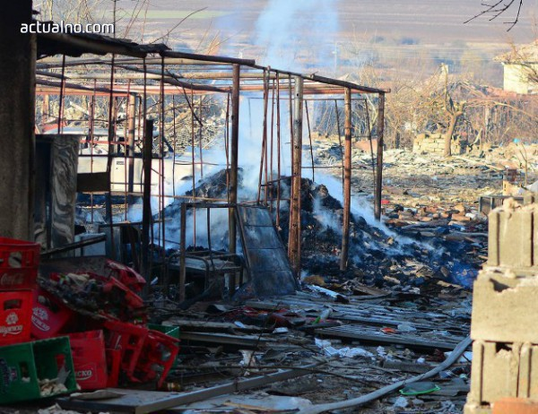 photo of Собствениците на разрушени къщи в Хитрино с най-висок размер на обезщетение