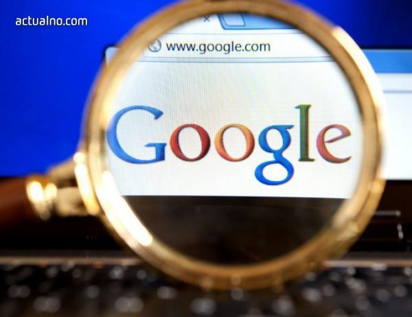 photo of Президентът на компанията-майка на Google слиза от поста си
