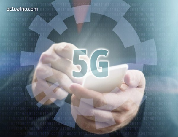 photo of ЕС е на една крачка от разработването на 5G