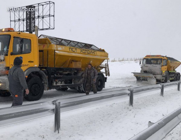 photo of Магистралата между Бургас и Айтос ще бъде затворена до обяд