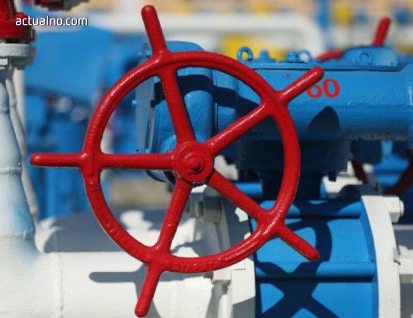 "photo of ""Нафтогаз"" се готви да навлезе на пазара на газохранилища"