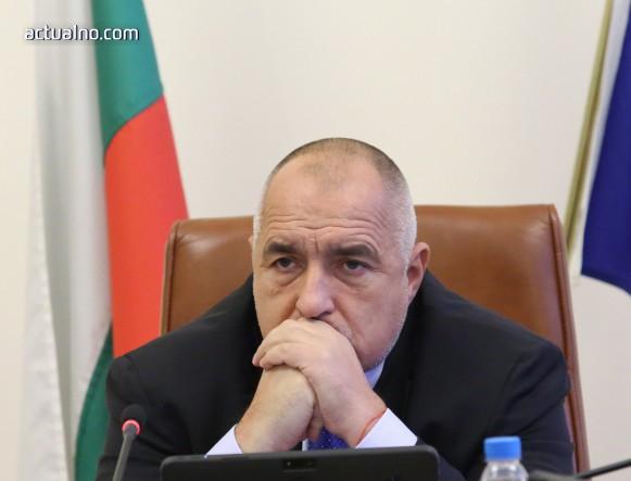 """photo of Борисов 3.0 - това ли ще е """"промяната""""?"""