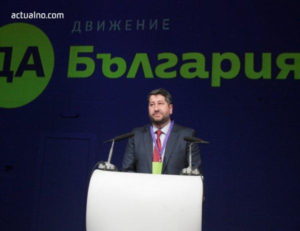 photo of Христо Иванов: Пеевски е разбрал, че ще влезем в парламента и се страхува