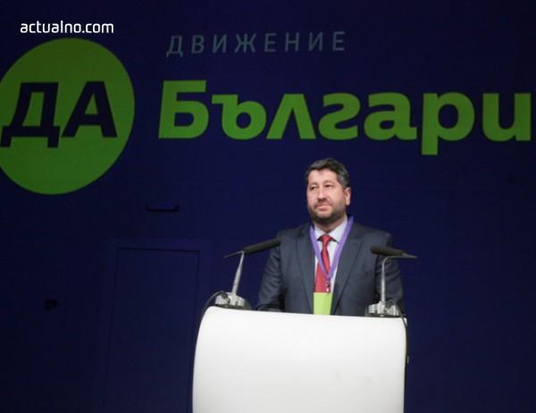 photo of Христо Иванов: Българската държава е задушаващо некомпетентна