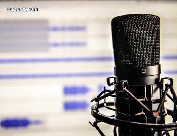 photo of Отбелязваме Световния ден на радиото
