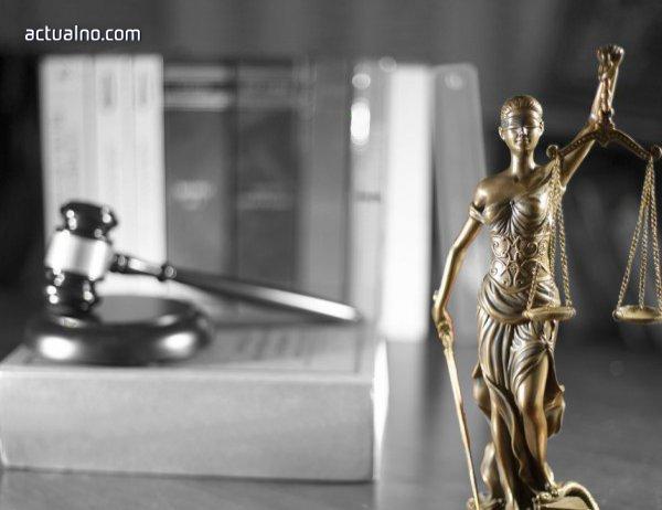 photo of Прекратяват разследването за изнасилване срещу Джулиан Асанж