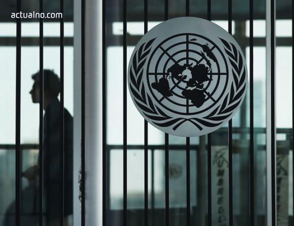 photo of Сирия ще председателства Конференцията на ООН по разоръжаване