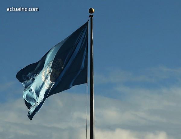 photo of Мишел Бечелет е новият върховен комисар на ООН