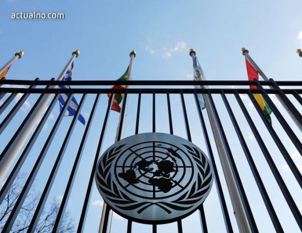 photo of ООН разработва глобален миграционен пакт, САЩ отказват да участват