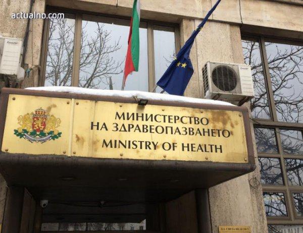 photo of Доклад на МЗ разкрива сериозни нарушения във Фонда за лечение на деца