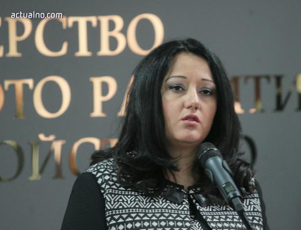 """photo of Павлова: Митът за зловещи злоупотреби от правителството """"Бойко Борисов 2"""" не бе доказан"""