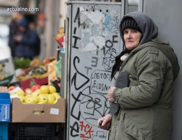 photo of С български доходи при европейски цени - оцеляването вече е невъзможно