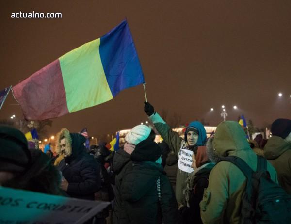 """photo of Румъния: """"Стига корупция. Така повече не може!"""""""