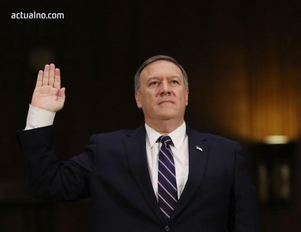 photo of Държавният секретар на САЩ поздрави Русия за Деня на Русия