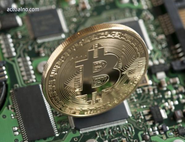 photo of Появи се нова криптовалута