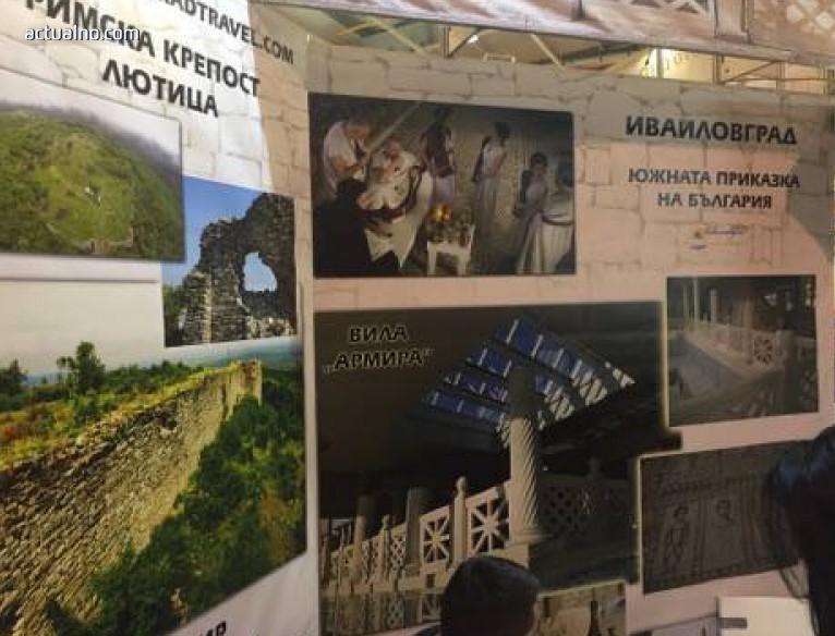 photo of 18 000 туристи са посетили Ивайловград през 2016 г.
