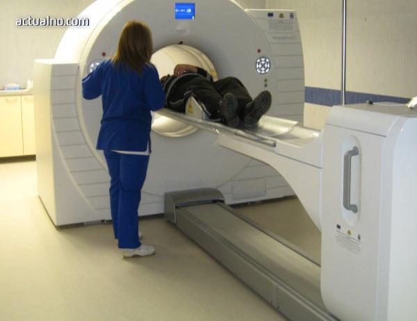 photo of Тежки порочни практики във Враца, болницата дала над 900 000 лв. за скенер