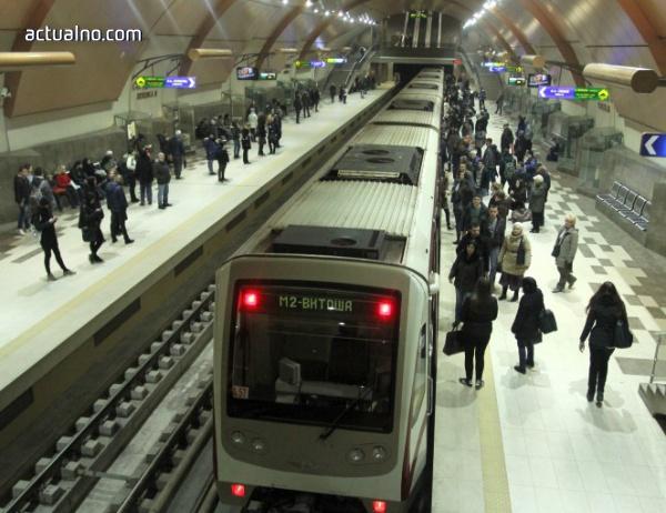 photo of Подпали се влак на метрото в София