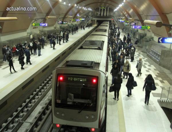 photo of Вижте как ще се казват метростанциите по третата линия на метрото (Списък)