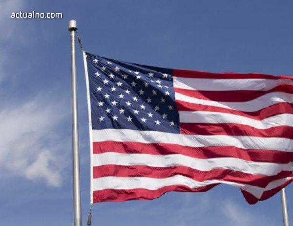 photo of  САЩ изпратиха втори самолетоносач към Корейския полуостров