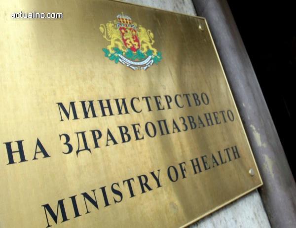 photo of Д-р Мариета Райкова е новият директор на Фонда за лечение на деца