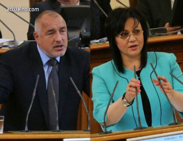 photo of Нинова: Борисов ми предложи Деница Златева да остане в кабинета, отказах